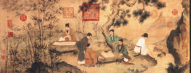 Six refined scholar